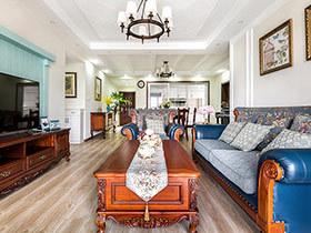 145平美式风格三室两厅装修 复古的柔情