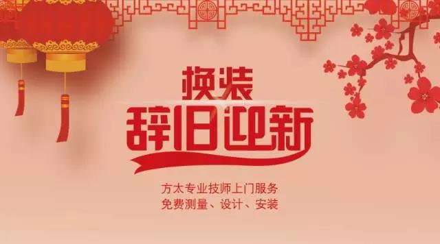 上海方太电器