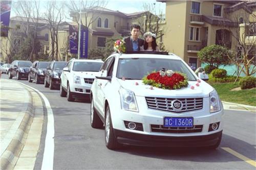 凯迪拉克婚车出租多少钱一天  婚车租赁需要注意什么