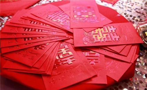 初中同学结婚送多少红包 结婚红包吉利数字一