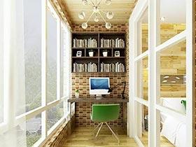 让家居更美  10款阳台改造设计参考图