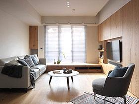 现代简约风格两室两厅装修设计 源木生活