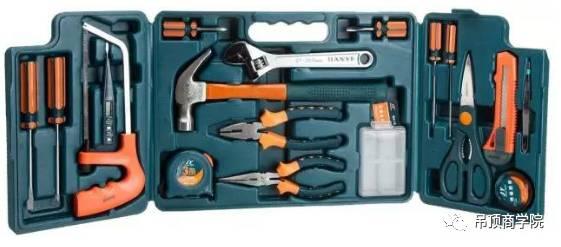 铁锤,10寸8寸扳手,钢钳,麻花钻头,冲击钻头,一字/十字螺丝刀,接线板