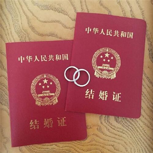 外地人在北京领结婚证可以吗 北京结婚登记流