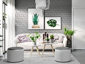 北欧风格装修一室两厅设计 绿植让家更美好