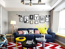117平混搭风格三室两厅装修 用色彩唤醒家