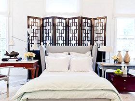 10个卧室装修屏风效果图 有趣划分空间
