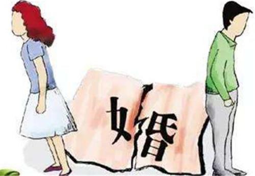 婚姻法财产分割的规定有哪些 离婚财产分割原