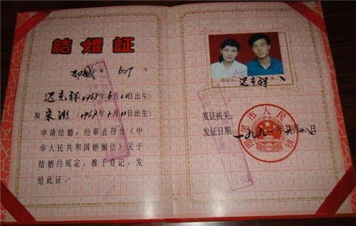 结婚证字号网上查询_结婚证编号在哪里可以看到 结婚证的真伪能查询到吗-体育-中国 ...