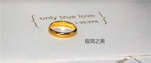 结婚10周年祝福语怎么说动人 结婚纪念日送什么礼物好
