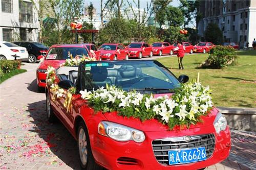 婚庆车怎样装饰更炫 你见过这样装扮的婚车吗 业界动态-郑州聚鑫婚庆礼仪有限公司
