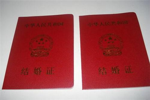 天津涉外婚姻登记处_郑州民政局婚姻登记处上班时间 涉外婚姻登记办理流程