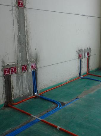 家庭装修中的水电注意事项