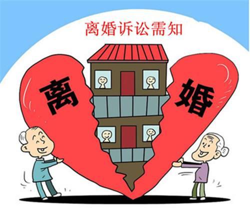 信阳请律师打离婚官司一般要花多少钱怎么收费