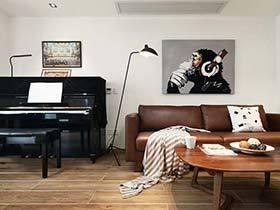 90㎡混搭二居室装修图  音乐共享
