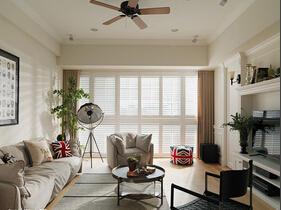 120平美式风格装修 随意的家就是如此