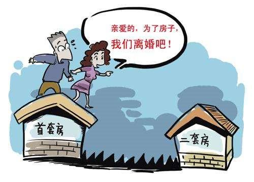 外地人可以在北京办离婚吗外地户籍在京起诉离