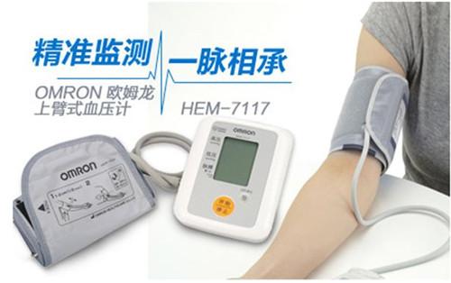电子血压计的使用方法 怎样使用水银测血压计