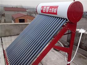 太阳能和空气能热水器哪个好  看看你选对了吗