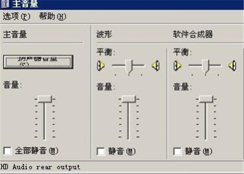 电脑扬声器怎么设置 9个步骤教你电脑扬声器设置好