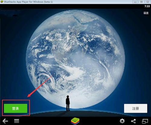第三步:之后在页面上会弹出微信登陆界面,登陆界面也会出现不同的微信