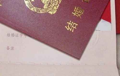 结婚证照片可以ps_结婚证钢印素材_第2页_素材分享