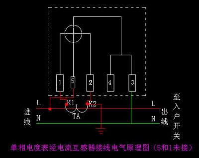 单相电表接线图 单相电表怎么接线