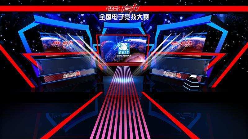 电子竞技俱乐部_中国电子竞技俱乐部排名