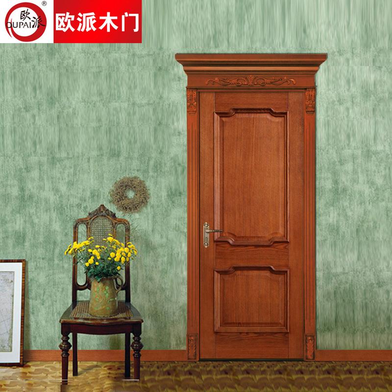 上海欧派木门