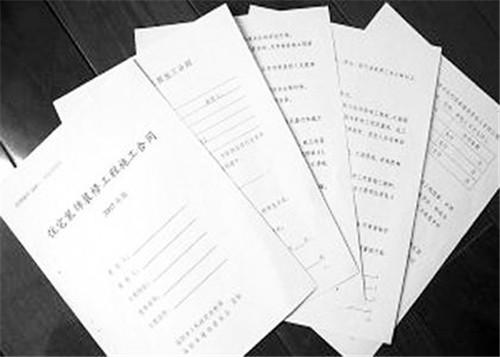 工程合同书样本_施工流程 正文  工程价款¥ 元,大写(人民币): 详见本合同装修工程