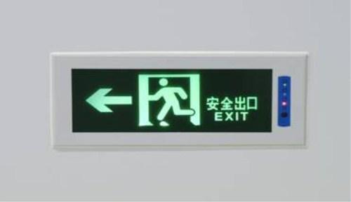 安全出口指示灯安装规范 安全出口指示灯的位置
