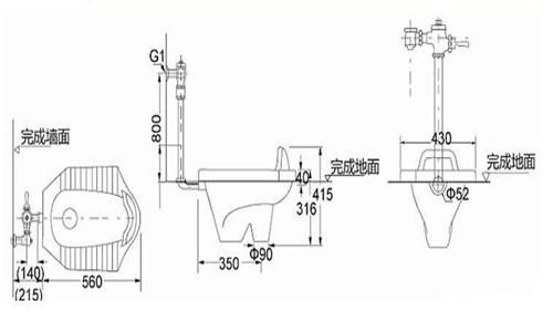 蹲便器结构剖面图解析 蹲便器安装步骤是怎样的