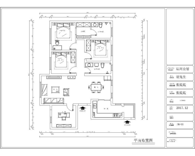 运河公馆新中式户型改造图,户型改造设计,户型改造