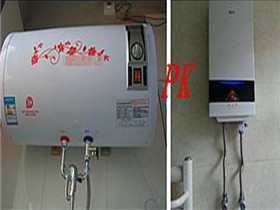即热热水器和储水热水器哪个好 你家热水器真的选对了吗