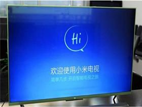 小米电视机质量好吗  小米电视机价格贵不贵