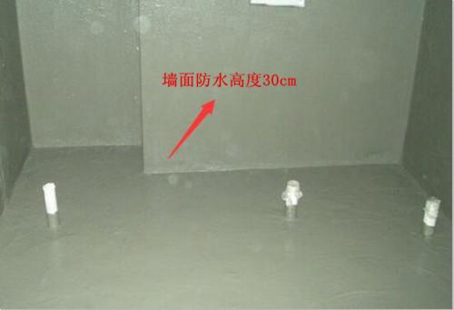 卫生间防水如何做