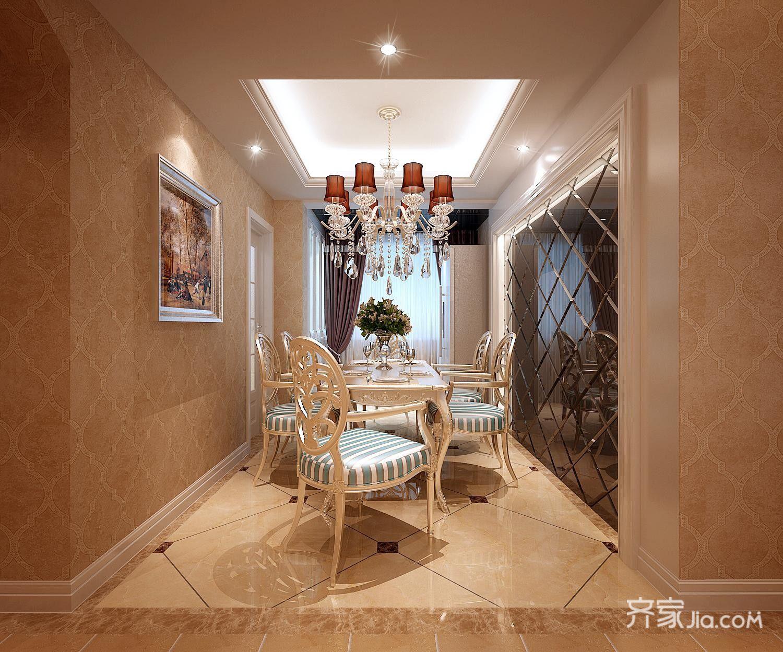 130平欧式风格家餐厅效果图