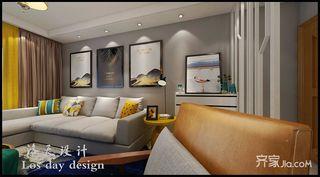 130平现代简约家客厅沙发背景墙