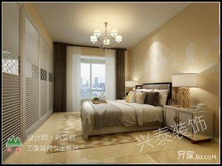二居室欧式风格家 暖意温馨