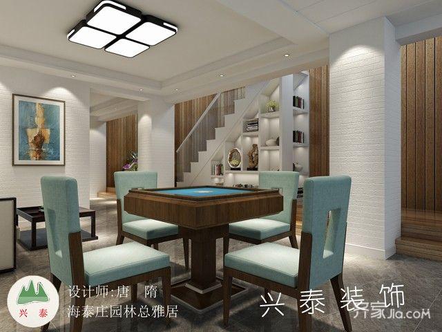 130平简约风格装修餐厅设计图