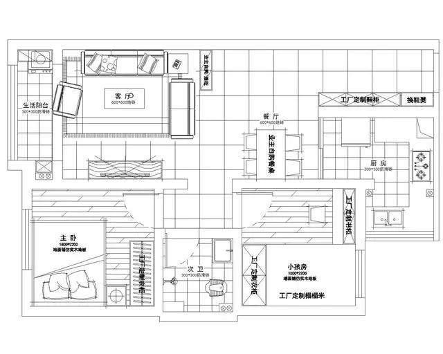 设计案例分享:72㎡简约美式二居室,大白墙也可以很暖!