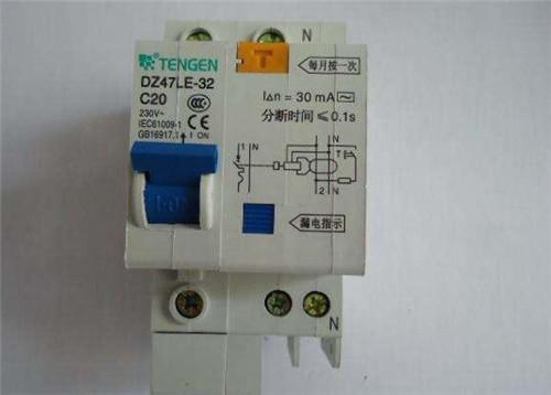 空气开关和漏电开关的区别 空气开关有哪些用途
