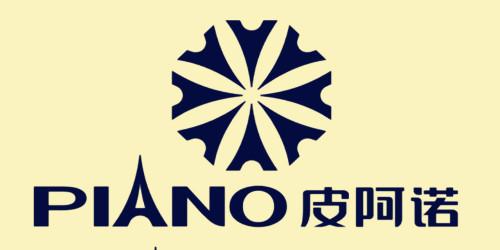 整体橱柜排名推荐:皮阿诺piano,可以为广大消费者提供高规格的产品和