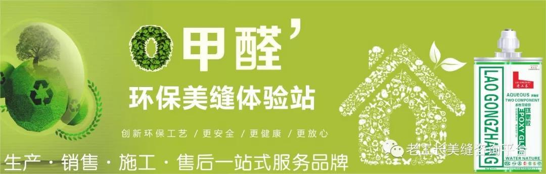 北京YOLO.O五金超市