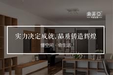 昆明欧睿宇邦橱柜专营店