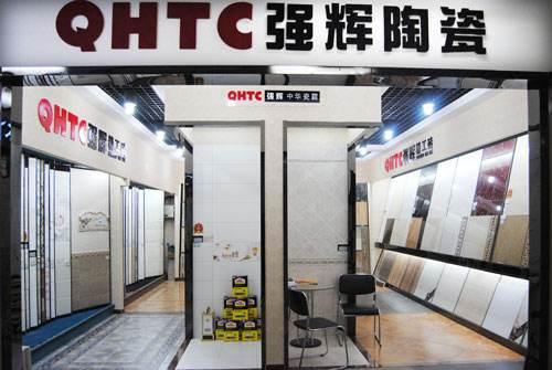 国内十大品牌瓷砖有哪些 中国十大瓷砖品牌排行
