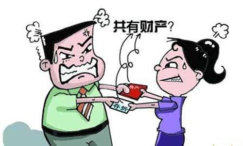 离婚财产转移存款技巧 如何转移财产不容易被发