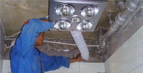 浴霸的安装步骤有哪些浴霸安装注意事项