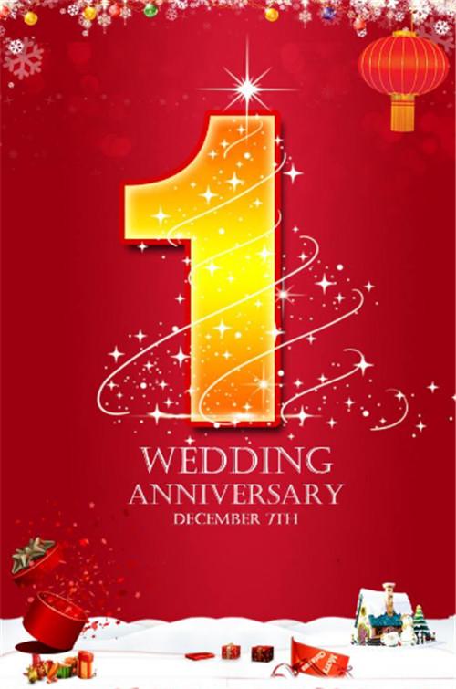 您正在访问第10页 结婚的黄道吉日是那天 订婚黄道吉日查询 领证吉日