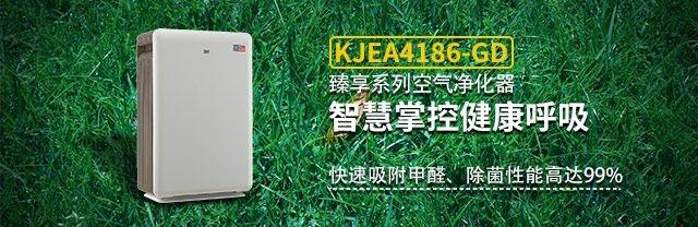 3M空气净化器